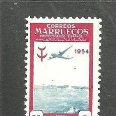 Sellos: MARRUECOS E. 1954 - EDIFIL NRO. 399 - NUEVO. Lote 257677730