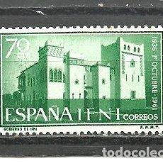 Sellos: IFNI 1961 - EDIFIL NRO. 181 - NUEVO -. Lote 257723110