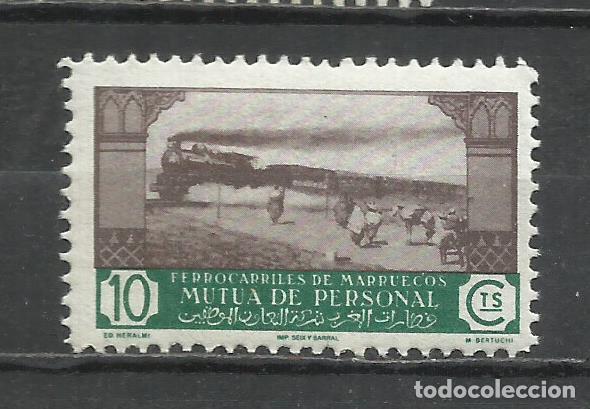 SO63-MARRUECOS ESPAÑOL MUTUA DE PERSONAL FERROCARRILES DE MARRUECOS MNH** (Sellos - España - Colonias Españolas y Dependencias - África - Marruecos)