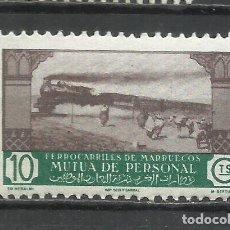 Sellos: SO63-MARRUECOS ESPAÑOL MUTUA DE PERSONAL FERROCARRILES DE MARRUECOS MNH**. Lote 258170150