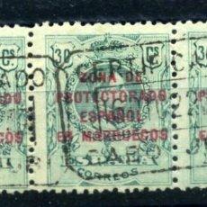 Sellos: CABO JUBY Nº 4V. AÑO 1917/19. Lote 258251460