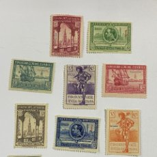 Sellos: TÁNGER, 1929. EDIFIL Nº 37/47. EXPO SEVILLA - BARCELONA. SERIE COMPLETA. NUEVOS. VER. Lote 258971990