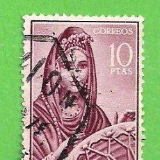 Sellos: EDIFIL 235 - SÁHARA - MÚSICA AUTÓCTONA. (1964).. Lote 258982160