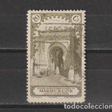 Sellos: MARRUECOS PROTECTORADO. Nº 110. AÑO 1928. PAISAJES Y MONUMENTOS. USADO.. Lote 259223075