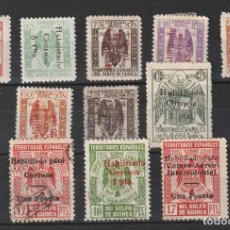 Sellos: ESPAÑA.GUINEA.EDIFIL Nº259 A-259L.SERIE COMPLETA A FALTA DE 259I Y DE 259L DE 9MM.. Lote 259333450