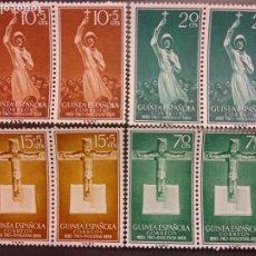 Selos: AÑO 1958 PRO INDIGENAS GUINEA ESPAÑOLA SELLOS NUEVOS. Lote 259719305