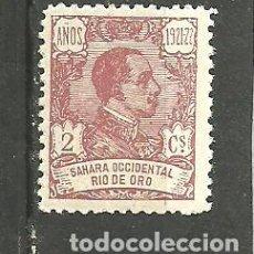 Selos: RIO DE ORO 1921 - EDIFIL NRO. 131 - NUEVO. Lote 260015230