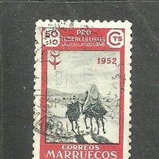 Francobolli: MARRUECOS E. 1952 - EDIFIL NRO. 363- USADO -. Lote 260056690