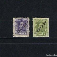 Sellos: CABO JUBY. AÑO 1925. SELLOS DE ESPAÑA.. Lote 260076160