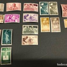 Selos: LOTE 19 SELLOS NUEVOS* COLONIA GUINEA ESPAÑOLA PRO INDIGENAS. Lote 260093800