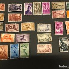 Selos: LOTE 29 SELLOS NUEVOS* GUINEA COLONIA ESPAÑOLA VARIOS. Lote 260095500