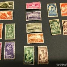 Selos: LOTE 16 SELLOS NUEVOS ANTIGUAS COLONIAS ESPAÑOLAS RIO MUNÍ ,FERNANDO POO,CABO JUBY. Lote 260098220