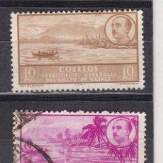 Selos: FC2-130-COLONIAS GUINEA FRANCO EDIFIL 291/92. USADOS . CLAVES. Lote 260300445