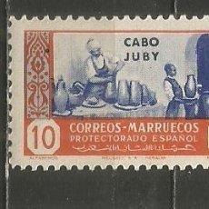 Selos: CABO JUBY EDIFIL NUM. 154 USADO. Lote 260562565