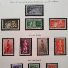 Sellos: RIO MUNI 1961-1962 EDIFIL 21-31 NUEVOS MNH **. Lote 260583950