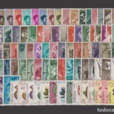 Sellos: RIO MUNI COMPLETO 1960-1968 EDIFIL 1-85 NUEVOS MNH **. Lote 260590780