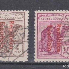 Sellos: 1931 SÁHARA DROMEDARIO E INDÍGENA 4 Y 10 PTS USADOS. PRECIOSA VARIEDAD. ++200€. Lote 260737275
