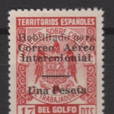 Sellos: GUINEA 1939. CORREO AÉREO INTERCOLONIAL 1PTA S. 17 PTA**. FIRMADO ROIG. 153 €.. Lote 260806895