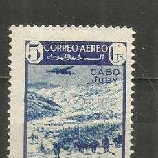 Sellos: CABO JUBY EDIFIL NUM. 133 USADO. Lote 260821635