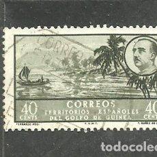 Sellos: GUINEA 1949-50 - EDIFIL NRO. 283 - USADO. Lote 261175095