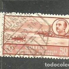 Sellos: GUINEA 1949-50 - EDIFIL NRO. 285 - USADO. Lote 261175235