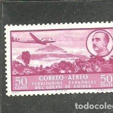 Sellos: GUINEA 1951 - EDIFIL NRO. 299 - SIN GOMA. Lote 261175345