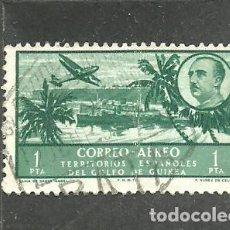 Sellos: GUINEA 1951 - EDIFIL NRO. 300 - USADO. Lote 261175440