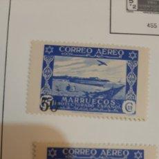 Sellos: MARRUECOS ESPAÑA PAISAJES SOBRECARGADAS EDIFIL 373 373 A NUEVA *** FILATELIA COLISEVM. Lote 261179735