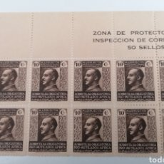 Sellos: MARRUECOS. PROTECTORADO. SOBRETASA OBLIGATORIA PRO MUTILADOS AFRICA. 10 CENTS. BLOQUE 10, NUEVOS. Lote 261225410