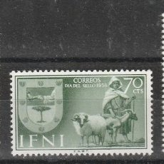 Sellos: 1956.- DIA DEL SELLO. Lote 261602700