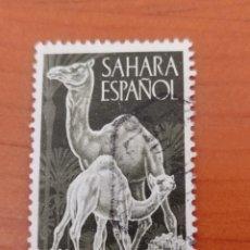 Sellos: SELLO SAHARA Nº 92. DROMEDARIO. DÍA DEL SELLO 1951. USADO.. Lote 261815735