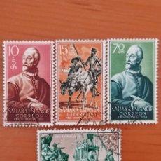 Sellos: SELLOS SAHARA. SERIE CERVANTES, EL QUIJOTE. 149/152. USADO. 1958.. Lote 261816175