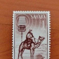 Sellos: SELLO SAHARA Nº 231. DROMEDARIO Y EMISORA DE RADIO. USADO. 1964.. Lote 261816565