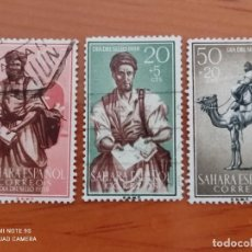 Sellos: SELLOS SAHARA. SERIE 160/162. CARTEROS. USADO. 1959.. Lote 261816945