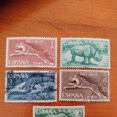 Sellos: SELLOS RÍO MUNI. SERIE 48/56 VALORES ALTOS. FAUNA ECUATORIAL. USADOS. 1964.. Lote 261822180