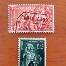 Sellos: SELLOS FERNANDO POO Nº 236 Y 237. LOS REYES MAGOS. USADOS. 1964.. Lote 261822590