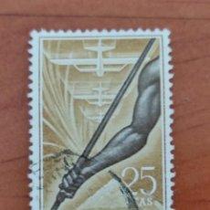 Selos: SELLO GUINEA Nº 372. ESCUADRILLA ATLÁNTICA. USADO. 1957.. Lote 261822920