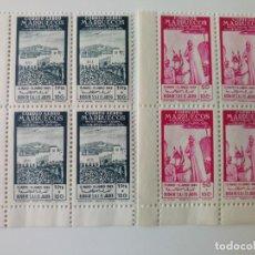 Sellos: BODA DEL JALIFA EN BL4 DEL AÑO 1949 EN NUEVO**. Lote 261991125