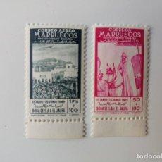 Sellos: BODA DEL JALIFA DEL AÑO 1949 EN NUEVO**. Lote 261991240