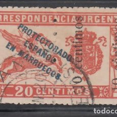 Sellos: MARRUECOS, 1920 EDIFIL Nº 66HDH, VARIEDAD. LAS DOS HABILITACIONES EN LA MITAD DERECHA,. Lote 262042875