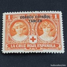 Timbres: TÁNGER, 1926, EDIFIL 23*, PRO CRUZ ROJA ESPAÑOLA, FIJASELLO, ( LOTE AB ). Lote 262065860