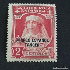 Sellos: TÁNGER, 1926, EDIFIL 24*, PRO CRUZ ROJA ESPAÑOLA, LEVE SEÑAL FIJASELLO, ( LOTE AB ). Lote 262067130