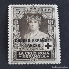 Sellos: TÁNGER, 1926, EDIFIL 25*, PRO CRUZ ROJA ESPAÑOLA, LEVE SEÑAL FIJASELLO, ( LOTE AB ). Lote 262068000