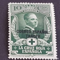Sellos: TÁNGER, 1926, EDIFIL 26*, PRO CRUZ ROJA ESPAÑOLA, LEVE SEÑAL FIJASELLO, ( LOTE AB ). Lote 262072090