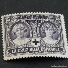Sellos: TÁNGER, 1926, EDIFIL 27*, PRO CRUZ ROJA ESPAÑOLA, MUY LEVE SEÑAL FIJASELLO, ( LOTE AB ). Lote 262072495
