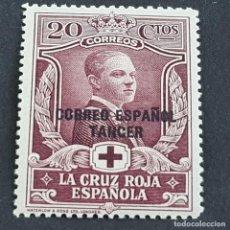 Sellos: TÁNGER, 1926, EDIFIL 28**, PRO CRUZ ROJA ESPAÑOLA, SIN FIJASELLO, ( LOTE AB ). Lote 262073550