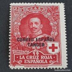 Sellos: TÁNGER, 1926, EDIFIL 29**, PRO CRUZ ROJA ESPAÑOLA, SIN FIJASELLO, ( LOTE AB ). Lote 262074060