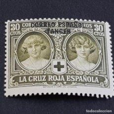 Sellos: TÁNGER, 1926, EDIFIL 30*, PRO CRUZ ROJA ESPAÑOLA, LEVE FIJASELLO, ( LOTE AB ). Lote 262074430