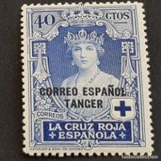 Sellos: TÁNGER, 1926, EDIFIL 31*, PRO CRUZ ROJA ESPAÑOLA, LEVE FIJASELLO, ( LOTE AB ). Lote 262074595