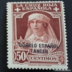 Sellos: TÁNGER, 1926, EDIFIL 32*, PRO CRUZ ROJA ESPAÑOLA, LEVE FIJASELLO, ( LOTE AB ). Lote 262074810